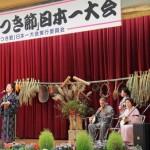 宮崎県椎葉村のひえつき節の歌詞、意味、由来は?ひえつき節日本一大会の日程は?