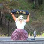 宮崎県の冬の観光は神話の高千穂建国まつり?日程、アクセス、駐車場は?