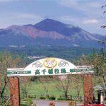 宮崎県観光で子供連れの人気おすすめの高千穂牧場って?