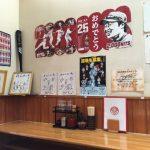 広島カープの日南キャンプで選手と会える直ちゃんラーメンはどこ?アクセス、駐車場は?
