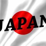 侍ジャパン宮崎キャンプ2017の合宿日程と練習試合、出場選手メンバー、アクセス、駐車場は?