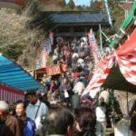 美郷町全長寺の宇納間地蔵大祭2018の日程とアクセス、交通規制、駐車場は?