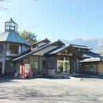 祝子川温泉バスパックとは?美人の湯へのアクセス、大崩山、祝子川温泉の読み方は?