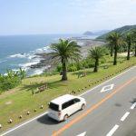 宮崎観光おすすめの日南海岸ドライブモデルコースと名所スポットは?