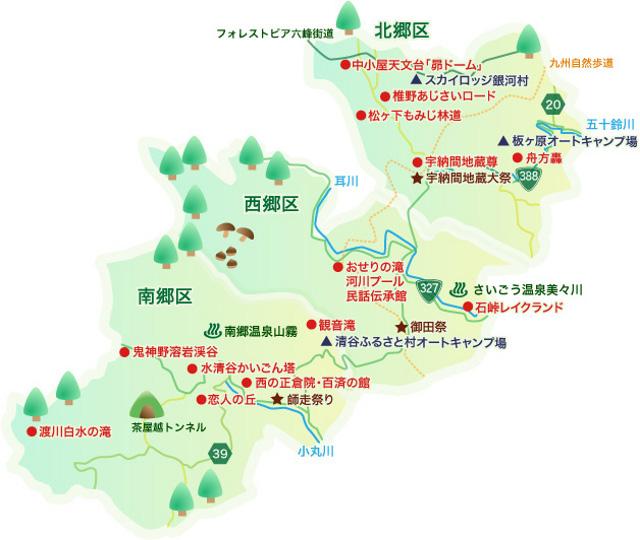 kankou_map